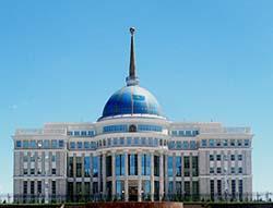 Послание Президента Республики Казахстан Н.А. Назарбаева народу Казахстана в 2015 году
