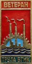Казахмыс празднует 75-летие балхашской меди и День металлургов и обогатителей