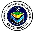 Надырбаев Акбатыр Алуадинович назначен председателем Комитета геологии и недропользования МИР РК