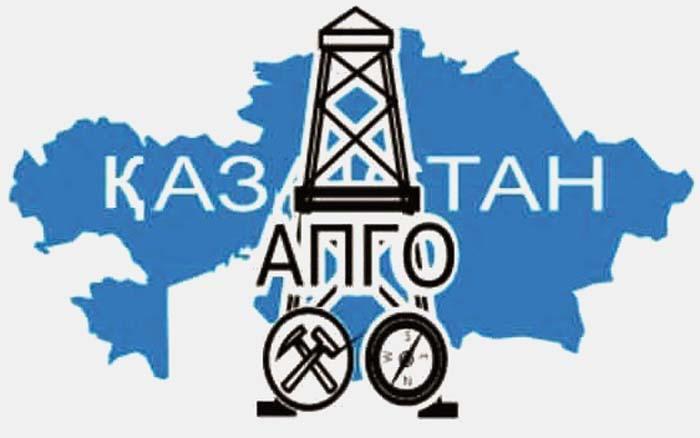 Ассоциация производственных геологических организаций Республики Казахстан