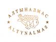 АО «АК АЛТЫНАЛМАС» оптимизирует бизнес-процессы на базе SAP S/4HANA