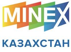MINEX Kazakhstan 2019
