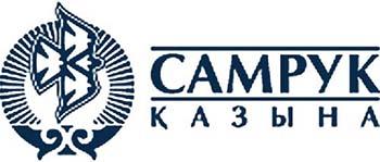 АО «Самрук-Қазына» объявило новый набор на программу молодых специалистов «Жас Өркен»