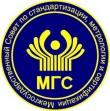 Проект Комплексного плана по совершенствованию системы технического регулирования и метрологии, как краткосрочный проект 2020 года