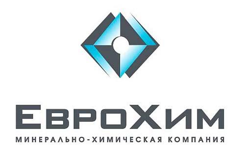 «ЕвроХим» хочет купить еще одно фосфатное месторождение в Казахстане