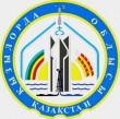 4 крупных проекта реализуются в Кызылординской области