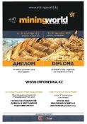 MiningWorld-2013 (Алматы)