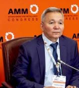 Astana Mining & Metallurgy 2017
