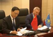 Komitet_Geology-China