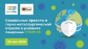 MINEX Central Asia  –  МАЙНЕКС Центральная Азия