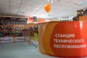Gazprom_Neft